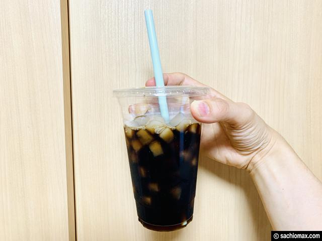 【おうちカフェ】自宅で飲むアイスコーヒーをスタバっぽくしてみたい-05