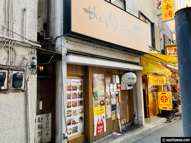 【吉祥寺・他】肉ランチなら「the肉丼の店」ステーキ丼がコスパ良し-01