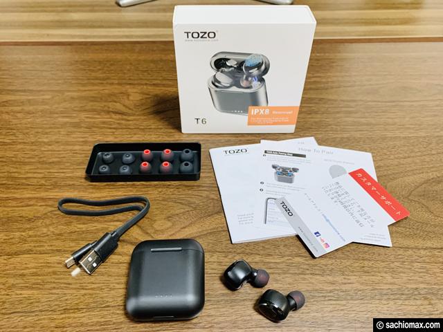 【レビュー1万件以上】Amazonで話題TOZO T6 Bluetoothイヤホン感想-01