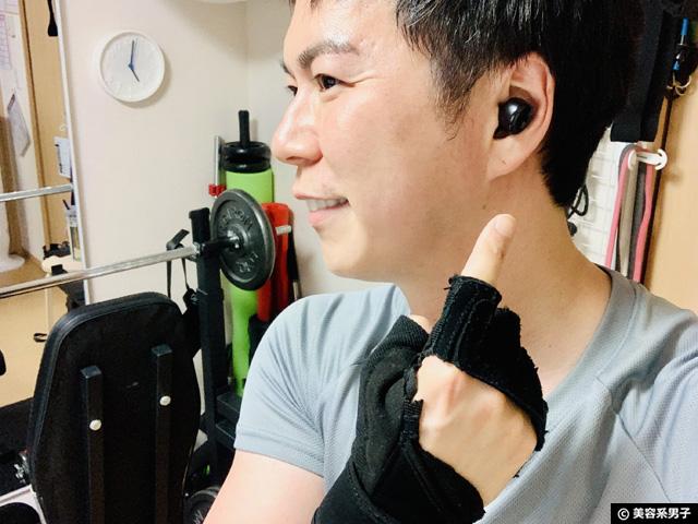 【レビュー1万件以上】Amazonで話題TOZO T6 Bluetoothイヤホン感想-10